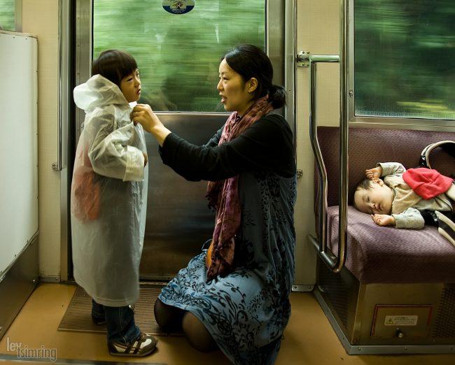 Hakone, Japan (2010)