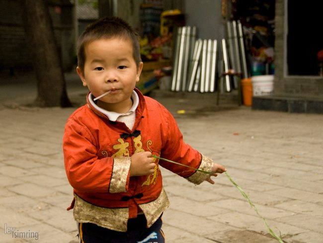 Beijing, China (2008)