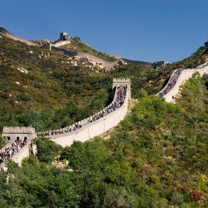 Great Wall, China (2008)