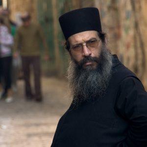 Jerusalem, Israel (2006)
