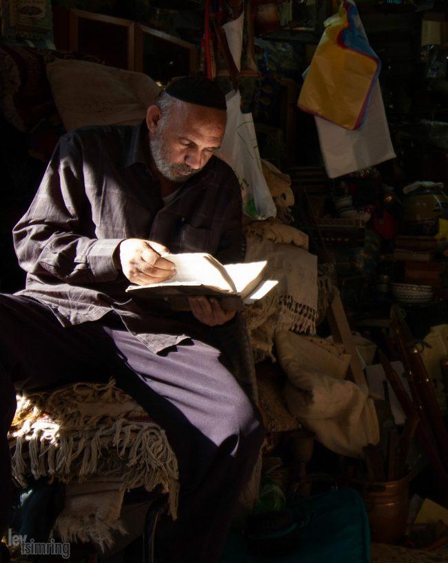 Yaffo, Israel (2006)