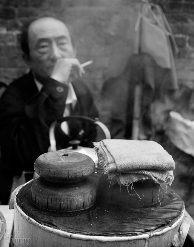 Xian, China (2008)