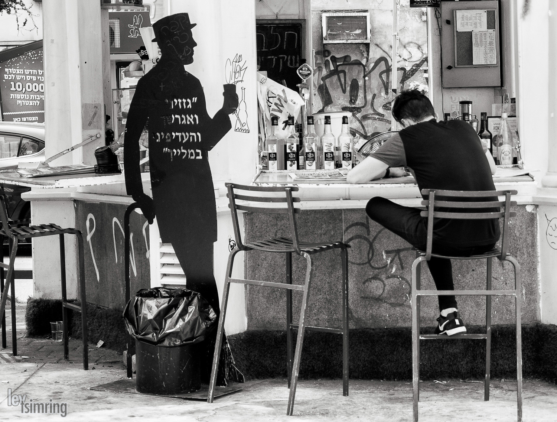 Tel-Aviv, Israel (2016)