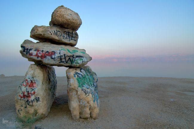 Dead Sea, Israel (2006)