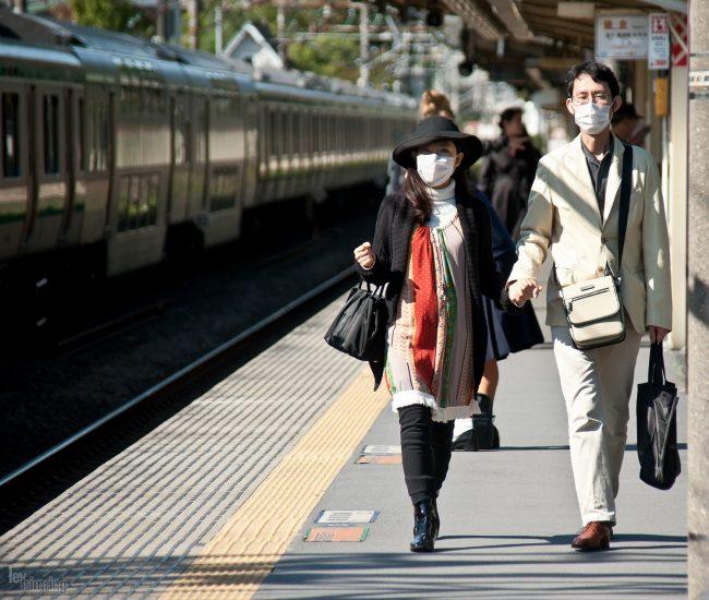 Tokyo, Japan (2010)